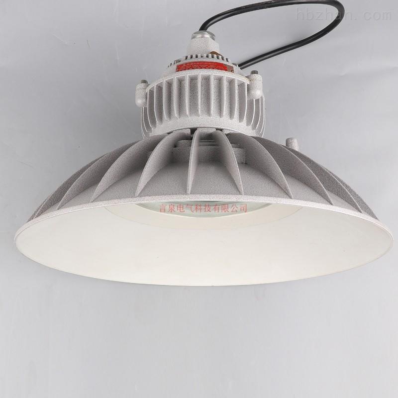 HRD120高棚防震LED防爆照明灯80W工厂吊杆灯