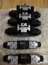 KSO-G03-8B-4TB-20DAIKIN大金电磁阀KSO-G03-2A-H8B-20