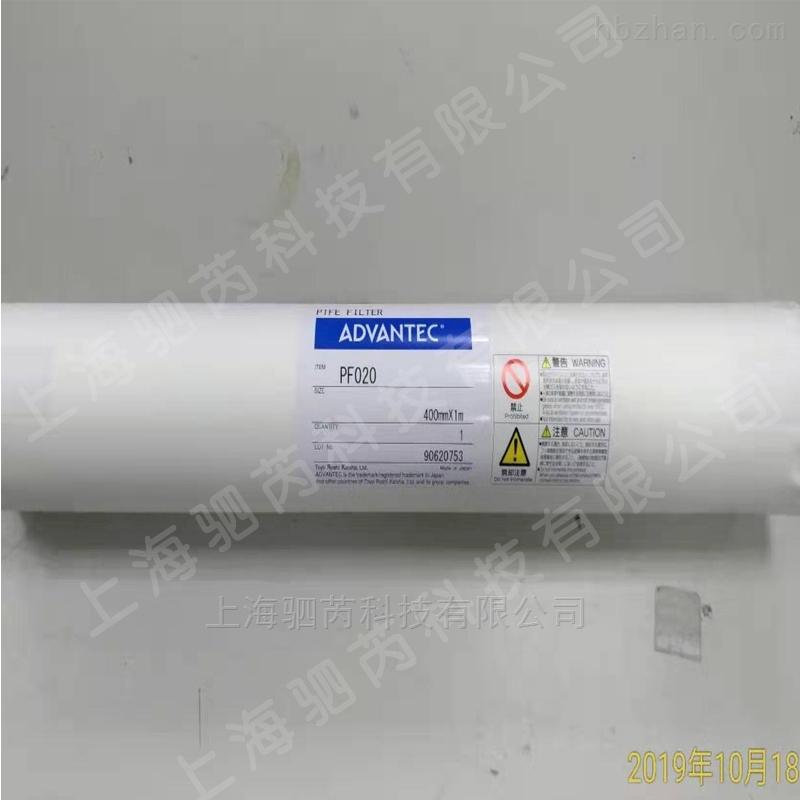 ADVANTEC孔径2umPTFE膜PM2.5采样特氟龙膜