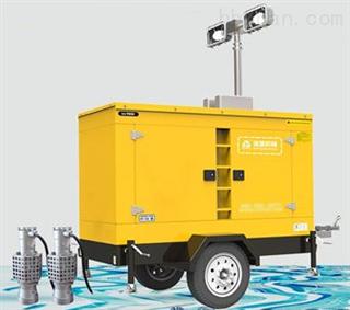 发电排水一体泵车