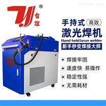 东莞手持激光焊接机不锈钢垃圾桶美观少打磨