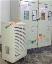 杭州配电房除湿机专业生产