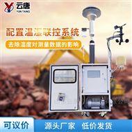 YT-JYC01β射线法扬尘监测设备厂家