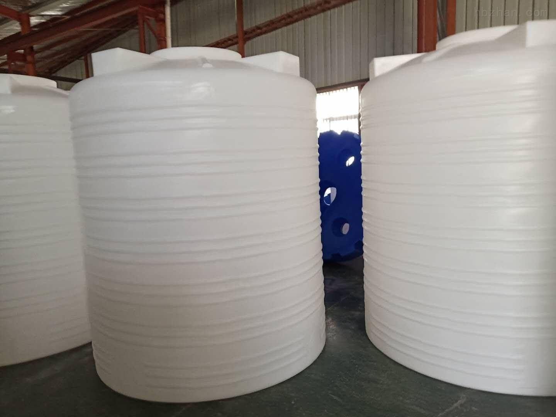 六安6吨塑料化工桶  苛性钠储罐