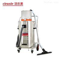 AIR-600气动吸尘器化工厂吸尘气源除尘机AIR-600