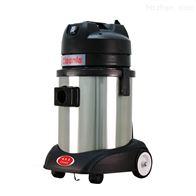 GS-30H洁乐美水过滤吸尘器装修粉尘水循环GS-30H