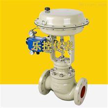 ZXPM-16K顶部导向型气动薄膜单座调节阀