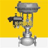 流量控制型气动薄膜调节阀