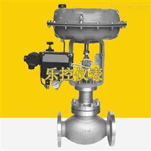 ZJHP-16P-DN25流量控制型气动薄膜调节阀