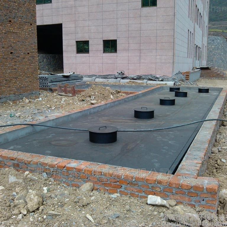 农村生活污水处理系统