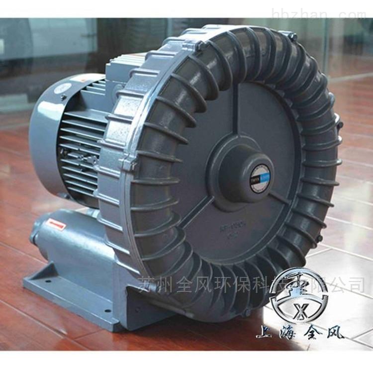 焊接吸收烟气旋涡鼓风机