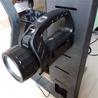 KLE507LED防爆检修工作灯吸铁式移动照明探照灯