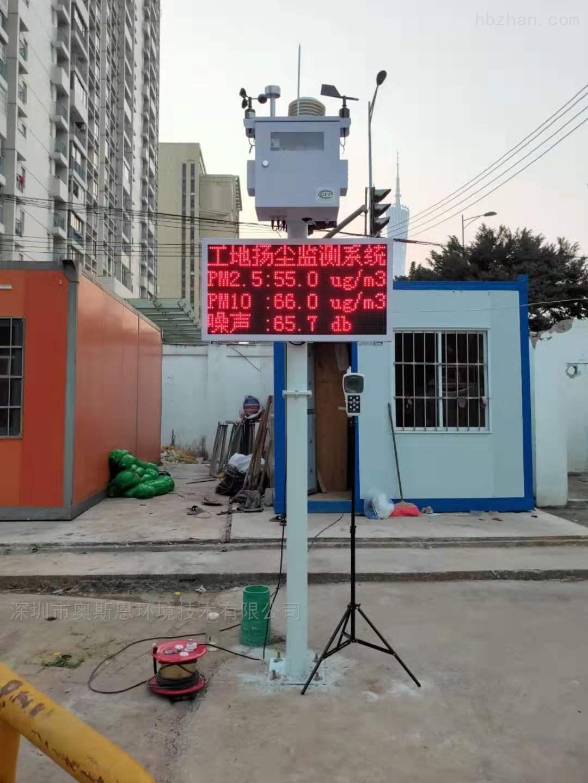 鹤壁工地项目扬尘监测系统装在这里合适