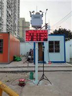 OSEN-6C鹤壁工地项目扬尘监测系统装在这里合适