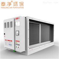 DL-Z环保餐饮油烟净化器