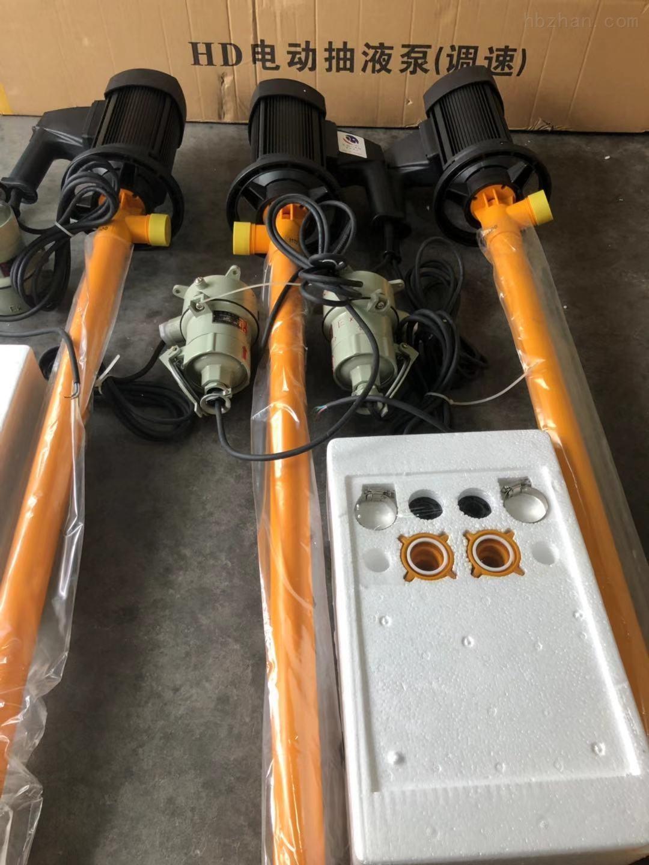 調速型防爆電動抽液泵