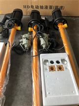 EQHD調速型防爆電動抽液泵
