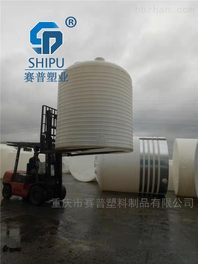 养殖桶30吨大型水产水塔 氢氧化钠水储罐