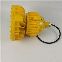 河南电厂RLEEXL608-50W防爆固定式通用灯具