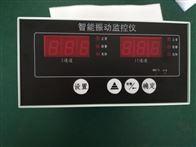 DF9062轴振动监测仪