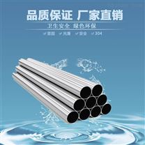 排水用大口径不锈钢水管工业管