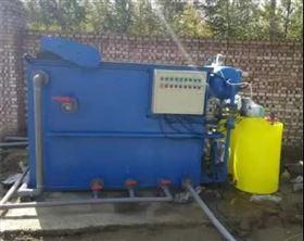 润创环保吉林市洗涤厂污水治理系统定制