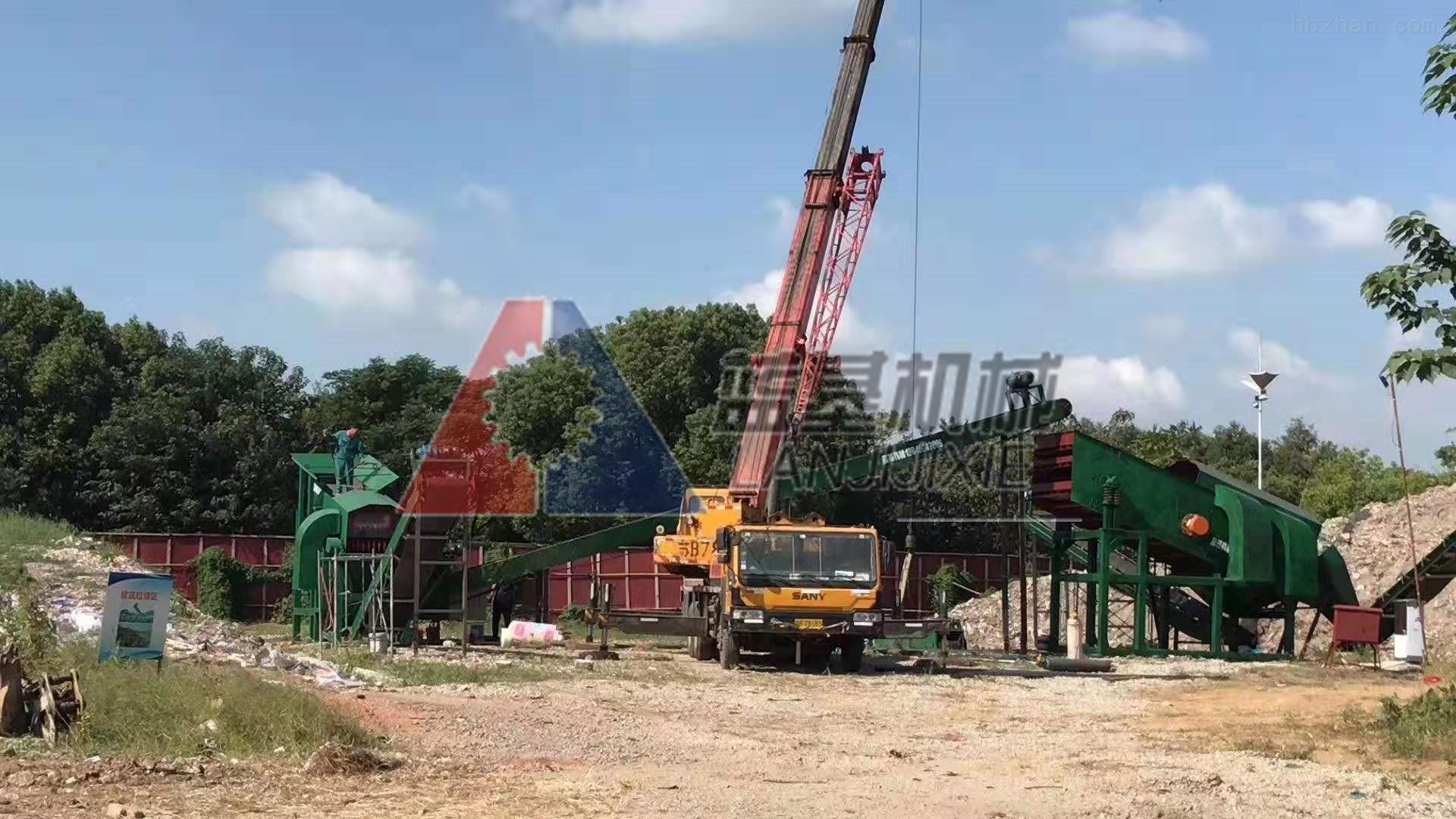 建筑垃圾再生利用生产线设备优选蓝基机械