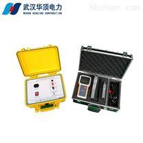 变压器厂用HDPDF直流系统接地故障查找仪