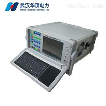 变压器厂用HDJB-702三相智能继电保护测试仪