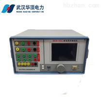 变压器厂用HDJB-702A微机继电保护测试仪