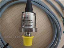 克莱门特压力传感器上海特源制冷设备