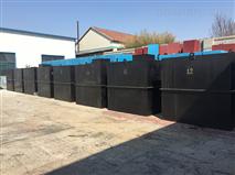 地埋式一体化污水处理设备公司价格