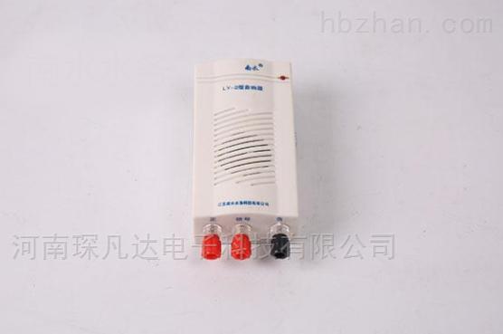 LY-2型流速仪音响器