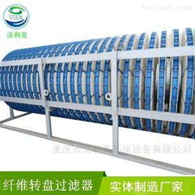万州布滤池纤维转盘过滤器设备生产低价批发