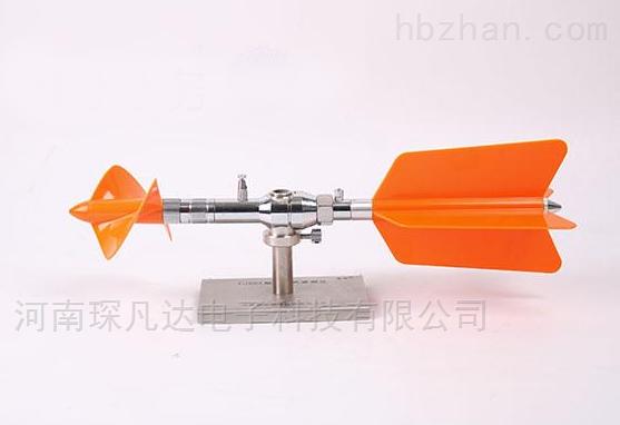 LJ20系列旋桨式澳门新萄京最大平台