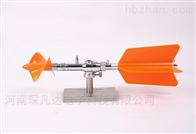 LJ20LJ20系列旋桨式流速仪