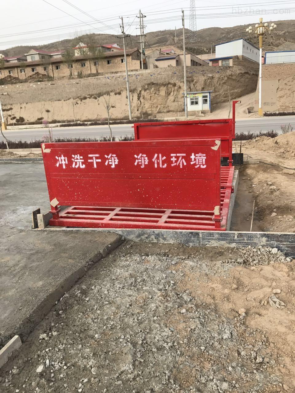 安徽宣城煤礦廠洗車機火電站洗車機