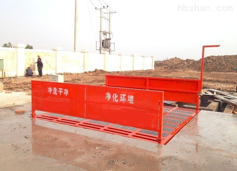 湖北荊門煤礦廠洗車機火電站洗車機