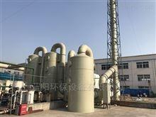 可定制喷淋洗涤塔废气处理设备