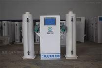 二氧化氯发生器储存运输注意事项