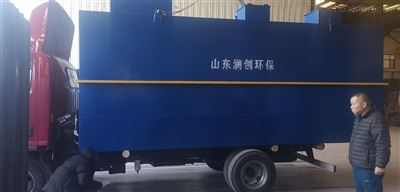RC南昌居民生活废水处理机