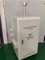 锅炉氮氧化物气体在线监测系统