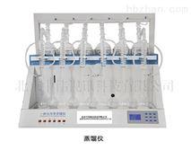 全自動蒸餾儀器