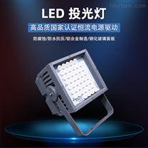 LED方形投光灯 led探照投射灯 大功率广场灯