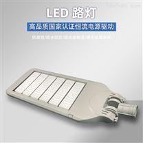 工程项目模组LED路灯头 新乡村道路led照明