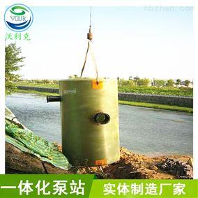 重庆地埋式一体化预制泵站品质