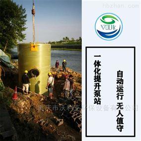 开州一体化地埋提升泵站安装说明书