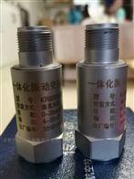 HD-ST-2HD-ST-2振动速度传感器