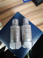 HM63-250-R-G1/4压力传感器CMS-50