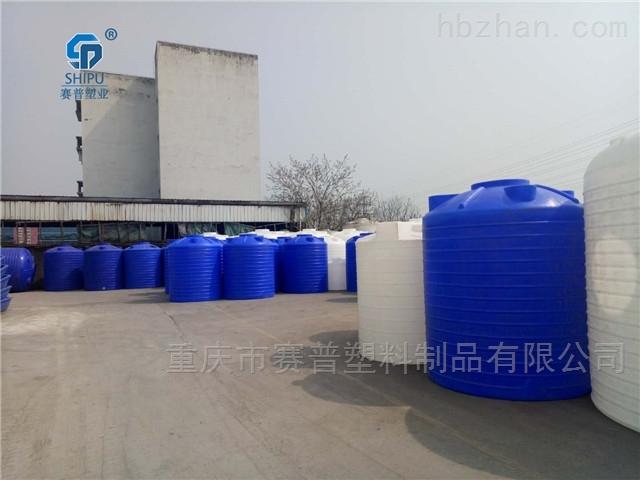 耐酸碱塑料储罐 10吨塑料桶哪里有卖